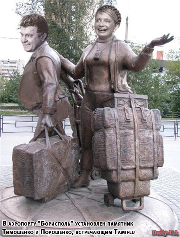Установлен здесь и памятник, которого не увидишь более нигде, ведь он в честь челноков-предпринимателей расположен...