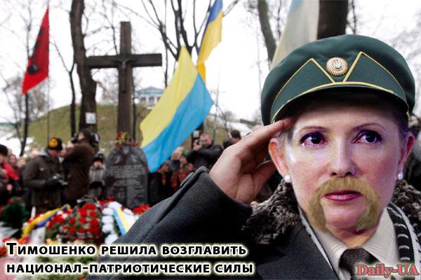 Картинки по запросу В Кривом Роге прошел первый на востоке Украины марш