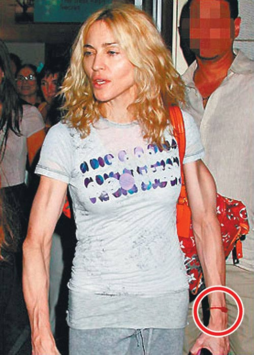 http://daily.com.ua/upload/Image/Tabloid9/Other2/Madonna.jpg