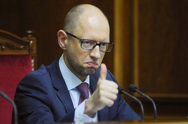 Разговор у нас был не жесткий, а очень плодотворный, - Гонтарева о сегодняшней встрече с Порошенко - Цензор.НЕТ 7096