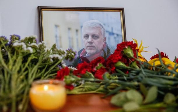 Павел Шеремет погиб 20 июля 2016 года