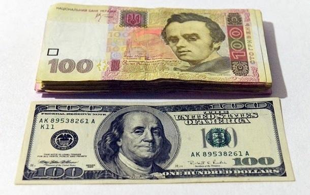 Курс гривни намежбанке всреду укрепился до25,87 грн/$1