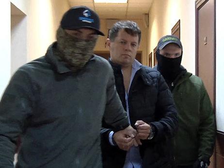 Специалист назвал основания для задержания сотрудника основного управления разведки Минобороны Украины