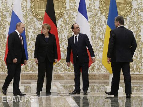 ВКремле оценили готовность кпроведению встречи в«нормандском формате»