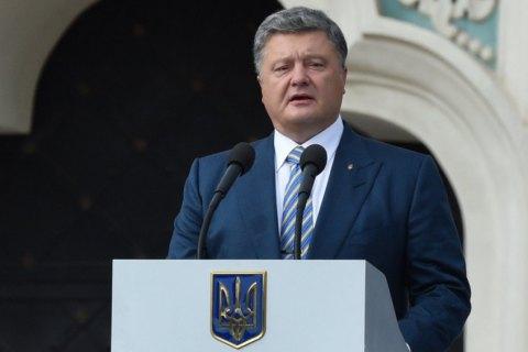 П.Порошенко опроверг слухи онеготовности государства Украины кзиме