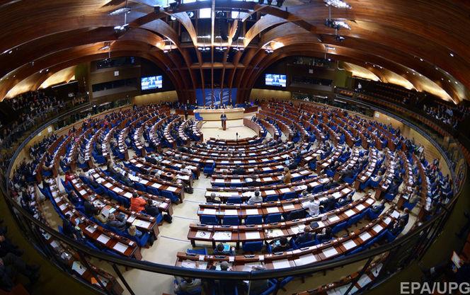 Резолюция ПАСЕ требует от Российской Федерации вывести свои войска из Украинского государства