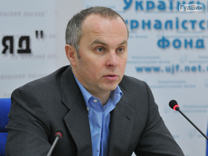Шуфрич: Рада блокирует исполненье Минска