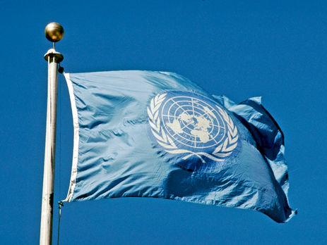 Безработица наДонбассе достигла 50% - ООН
