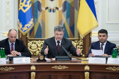 Украина поднялась врейтинге Doing Business-2017 до80 места,— Порошенко