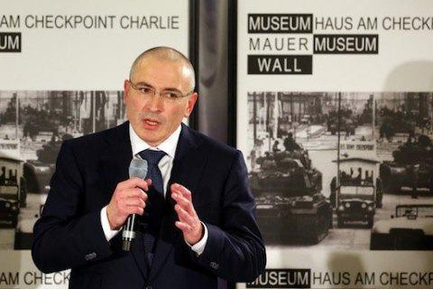 Ходорковский порекомендовал Европе сделать стратегию отношений сРФ на«постпутинский период»