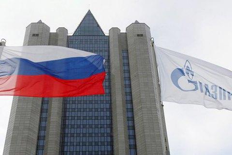 ЕКсняла ограничения наиспользование «Газпромом» газопровода ORAL
