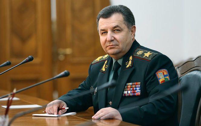 Министр обороны Украины накопил млн. — Выгодная вражда