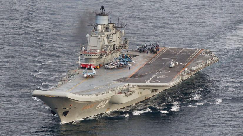 МИД назвал «нелепыми» заявления НАТО об«Адмирале Кузнецове»