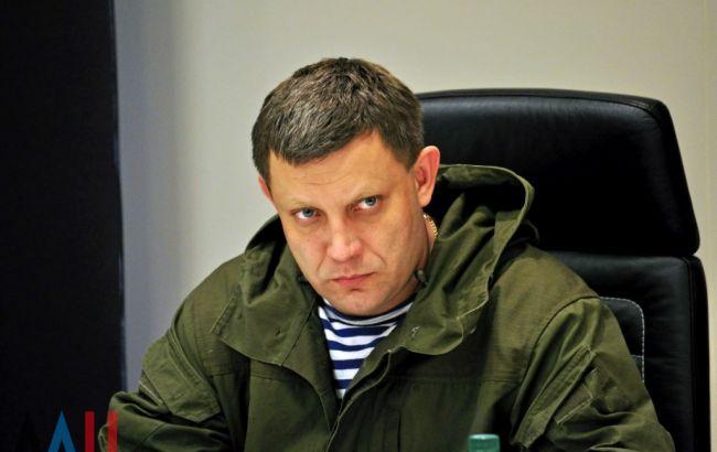 ВКремле хотят поменять главаря боевиков «ДНР» Захарченко