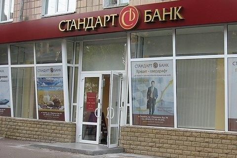 Босс отделения банка «Киевская Русь» похитил 14 млн грн