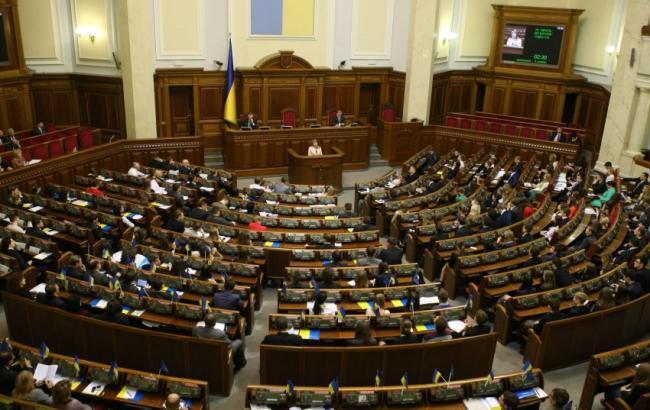 Верховная Рада поддержала главный закон осудебной реформе
