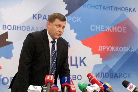 Захарченко назвал украинского генерала, причастного кубийству «Моторолы»