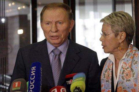 Кучма просится сдолжности представителя Украины вТКГ