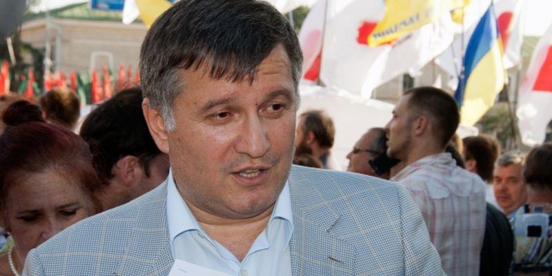 НБУ признал «Артем» неплатежеспособным