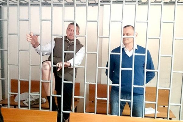 Минюст получил отКарпюка иКлыха обращения опереводе в государство Украину