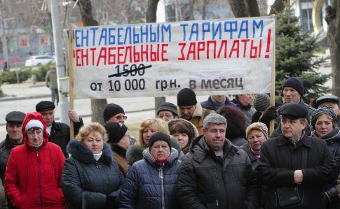 Вцентр столицы Украины стянули 2,5 тыс. правоохранителей