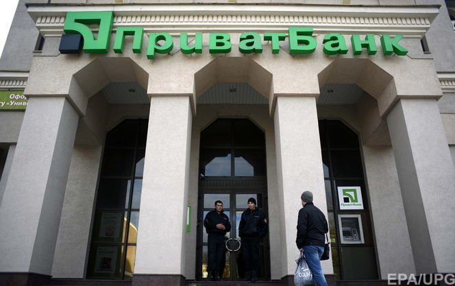 Приватбанк назвал слухи оего национализации спланированной атакой
