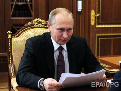Американские СМИ сообщили о«личном вмешательстве» В.Путина ввыборы вСША