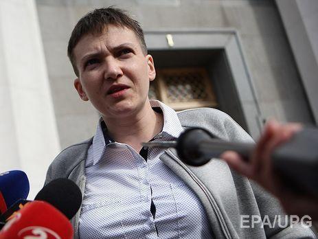 Савченко обсуждала сглавами ДНР иЛНР нетолько лишь тему заложников— СБУ