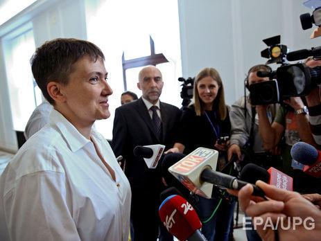Савченко сделала спонтанное объявление поЗахарченко иПлотницкому