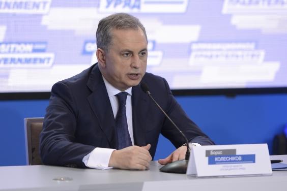 Украинская оппозиция требует заморозки соглашения обассоциации сЕС