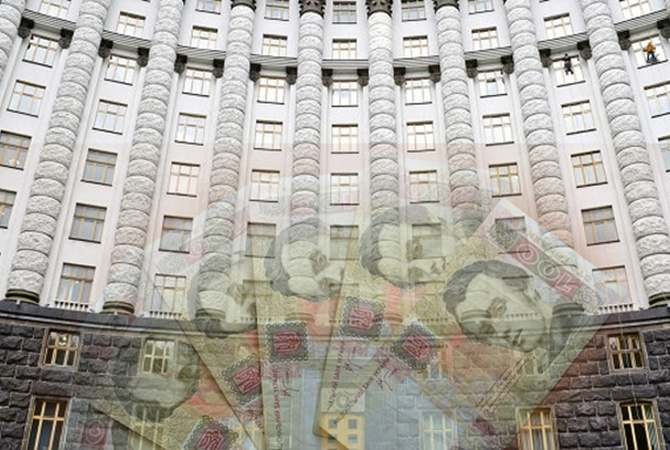EC иУкраина подписали соглашения насумму 600 млн. евро