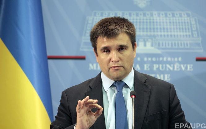 Климкин пользовался катастрофой вАнкаре, чтобы осудить РФ