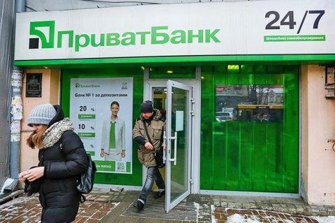 Госгарантия навклады: Рада приняла законодательный проект озащите вкладчиков