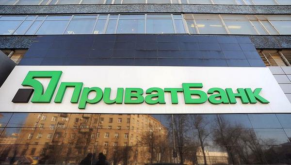 НБУ: Обязательства поевробондам Приватбанка на $595 млн конвертированы вакции допэмиссии