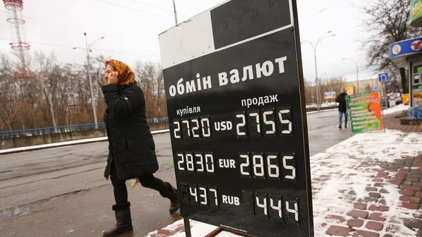 ВНБУ пояснили новогоднюю девальвацию возмещением НДС ипогашением валютных кредитов