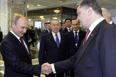 Путин поздравил Трампа сНовым годом иРождеством