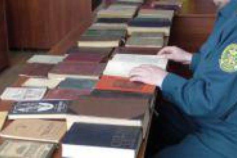 Награнице сПольшей львовские пограничники изъяли 68 старинных книжек