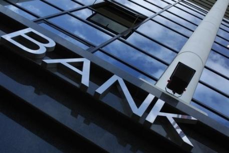 СобственникиНК Банк намерены ликвидировать финучреждение— повестка собрания акционеров