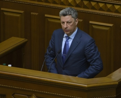 «Оппозиционный блок» разработал антикризисную программу для Украинского государства