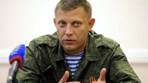 «ДНР» и«ЛНР» неготовы к соединению - А.Захарченко