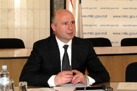 ДПМ выступает против федерализации Молдовы