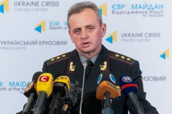 Интерпол: Янукович может быть повторно объявлен вмеждународный розыск