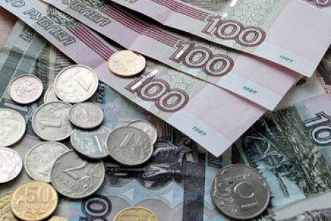 Настоящие доходы граждан России в2014-м году снизились практически на6%
