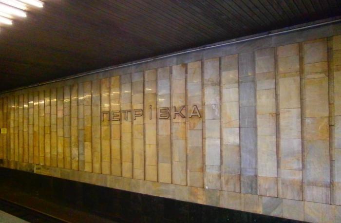 Киеврада утвердила станцию метро «Почайна»