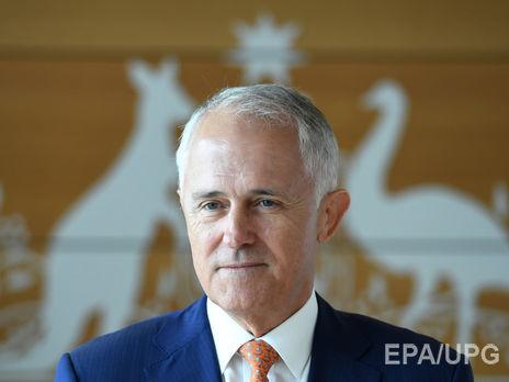 Австралия обеспечит 30% потребностей столицы Украины вуране для топлива