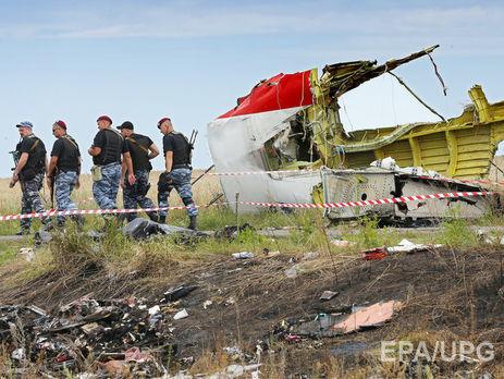 Украина должна восстановить поиск останков жертв МН17 весной,— Нидерланды