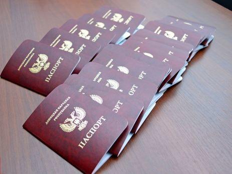 МИД Италии: Страны, поддерживающие Украинское государство, непризнают паспорта ОРДЛО