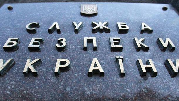 Оружие имедали: вДнепре задержали любителя русского мира