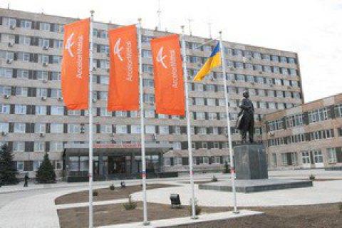 Крупнейший металлургический завод Украины пожаловался нанехватку угля 09марта 2017 16:28