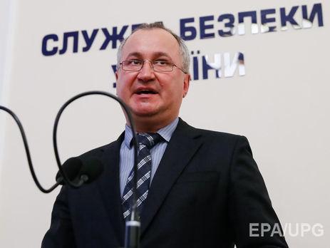 СБУ: Следователи собирают материалы опоездке Н.Савченко вДонецк